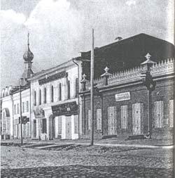 Торговый дом �.Д. Свешников и сын