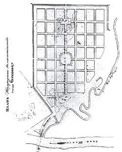План Новгородского Наместничества городу Череповцу. 3 декабря 1782 года