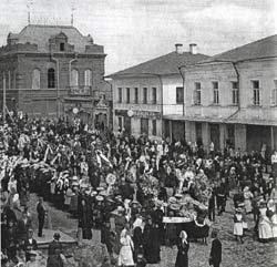 Похороны И.А. Милютина